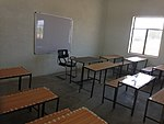 Smart classroom of SD International Public School.jpg