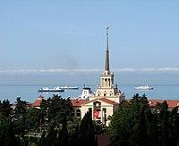 Sochi Maritime Terminal