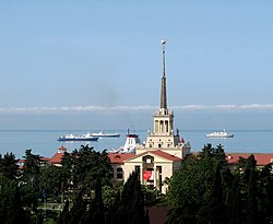 Sochi sea port.jpg