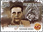 Sohrab Modi 2013 stamp of India.jpg