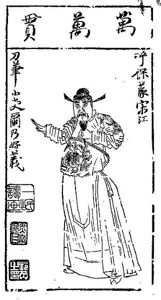 File:SongJiang.jpg