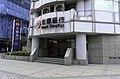 Songshan Operation Building main entrance, Bank SinoPac 20141004.jpg