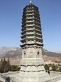 South Pagoda of Yunju Temple (20150223140724).JPG