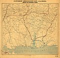 Southern Mississippi and Alabama - showing the approaches to Mobile LOC 93682895.jpg