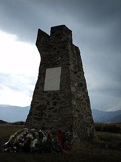 Spomenik Sliva-Krusevo.jpg