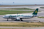 Spring Airlines, A320-200, B-9928 (17750688724).jpg