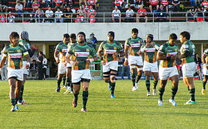 Rugby union in Sri Lanka - National team in 2014