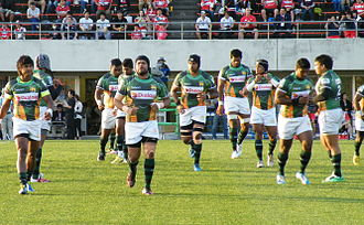 Sri Lanka national rugby union team - national team in 2014