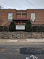 St. Athanasius Roman Catholic Church (Curtis Bay, Baltimore) 18.jpg