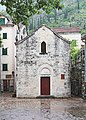 St. Michael Church, Kotor 03.jpg