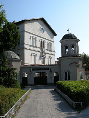 St. St. Kiril and Methodii Seminary in Plovdiv.JPG