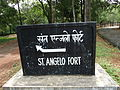 St Angelo Fort Name Board.JPG