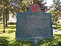 St Aug Markland plaque01.jpg