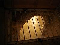 St John the Baptists tomb