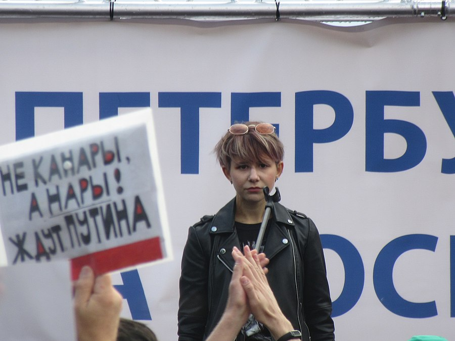 St Petersburg.2019-08-02.Solidarity with Moscow protests rally.IMG 3957.jpg