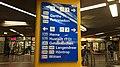 Stadtbahn Bochum Hauptbahnhof 2001141426.jpg