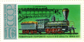 Stamp-ussr1978-train-steamtrain-0-3-0-Gv.png