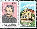 Stamp 1998 Nikolaus Lenau.jpg