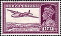 Stamp of India - 1940 - Colnect 311820 - 1 - Armstrong Whitworth Ensign 1 Mail Plane.jpeg