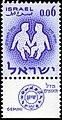 Stamp of Israel - Zodiac I - 0.06IL.jpg