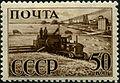Stamp of USSR 0784.jpg