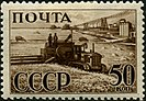 Stamp of USSR 0784.jpg