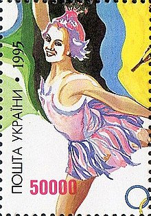 Stamp of Ukraine. Baiul.jpg