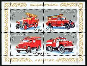 Stamps of Azerbaijan, 2006-764-767.jpg