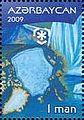 Stamps of Azerbaijan, 2009-859.jpg