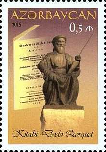 Stamps of Azerbaijan, 2015-1233.jpg
