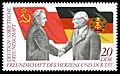 Stamps of Germany (DDR) 1972, MiNr 1760.jpg