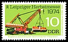 Stamps of Germany (DDR) 1974, MiNr 1973.jpg