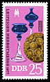 Stamps of Germany (DDR) 1977, MiNr 2251.jpg