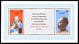 Stamps of Germany (DDR) 1977, MiNr Block 049.jpg