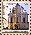 Stamps of Lithuania, 2011-37.jpg