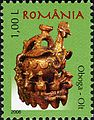 Stamps of Romania, 2006-069.jpg