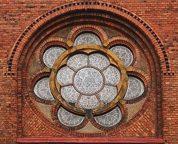 Polski: Rozeta na kościele św. Marcina i Wyzna...