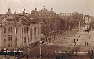 Ruse, Bulgaria - The Municipal casino, Ruse – 1920