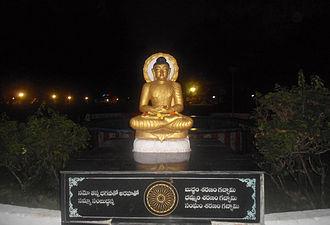 Kakinada - Statue of Buddha in Gandhinagar Park