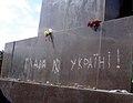 Statue of Lenin in Kharkiv (Freedom Square) after destruction3 29.09.2014.jpg