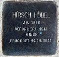 Stolperstein für Hirsch Höbel.jpg