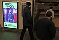 Subway Station Digital Advertising Screens (13251001123).jpg