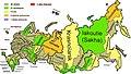 Sujets fédéraux de Russie 2020 Légende.jpg