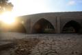 Sunrise at Ad Halom bridge..png