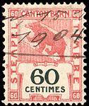 Switzerland Bern 1903 revenue 60c - 64A.jpg