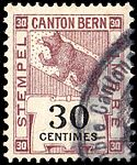 Switzerland Bern 1906 revenue 30c - 77B.jpg