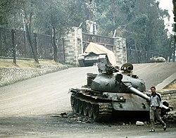 T-62 et T-55 détruits durant la guerre civile éthiopienne en 1991.jpg