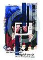 TIV Newsroom (Print Ad) (1029893624).jpg