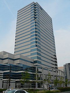Television Nishinippon Corporation Television station in Fukuoka Prefecture, Japan
