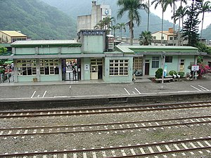 Neiwan Line - Image: TRA Neiwan Station